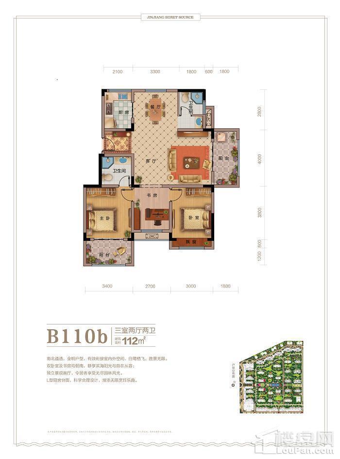 B110b 三房 112平