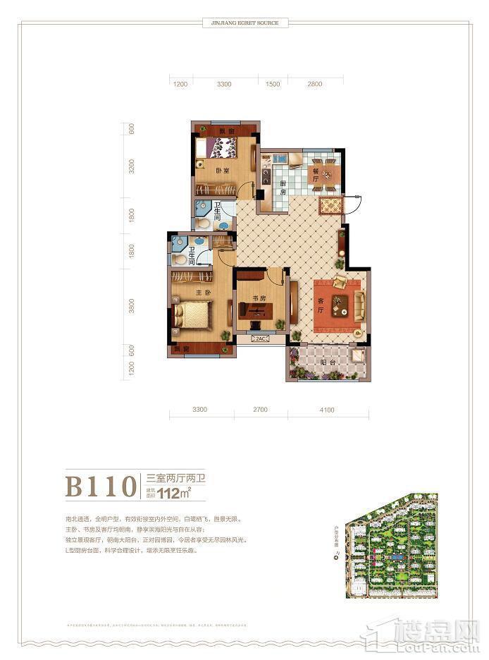B110 三房两厅两卫 112平