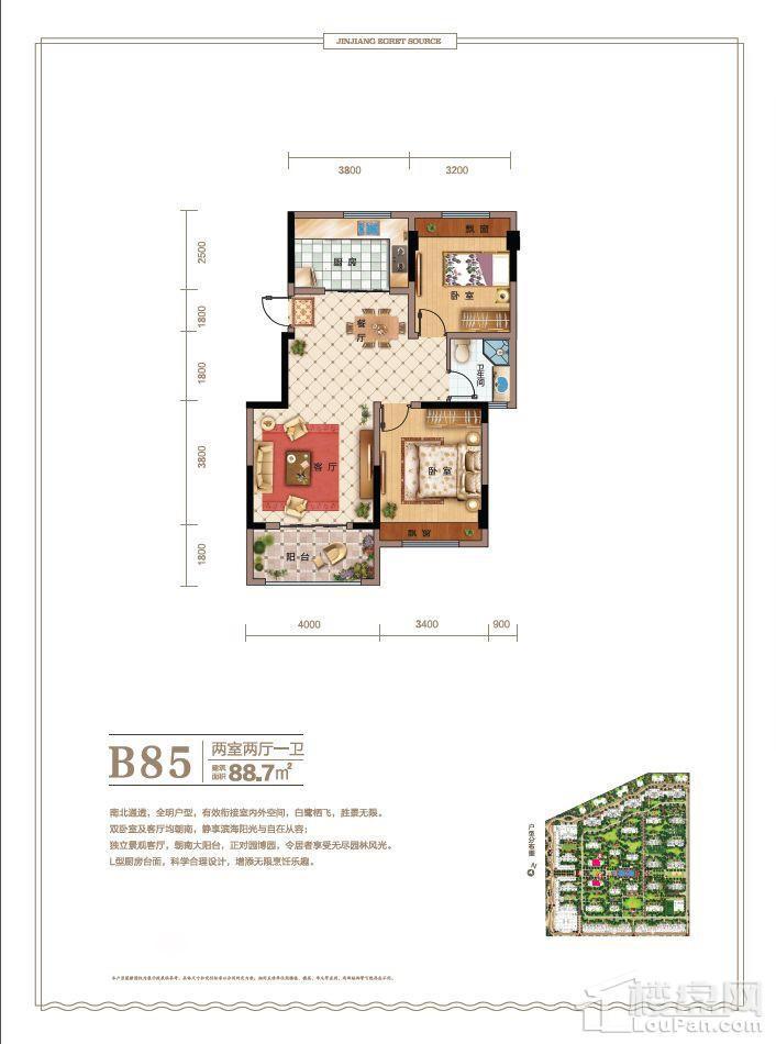 B85-两房两厅一卫-88.7㎡