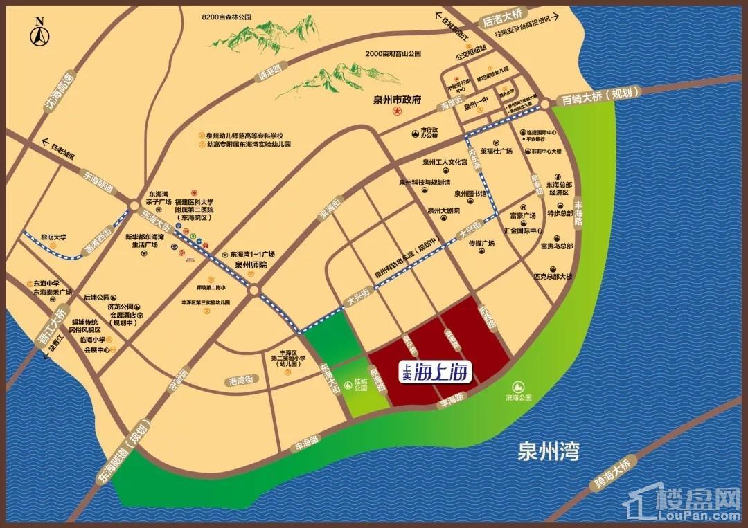 泉州上实海上海位置图