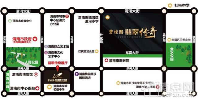 渭南碧桂园翡翠传奇位置图