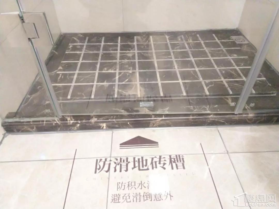 金鹏中国印124㎡样板房防滑地砖槽