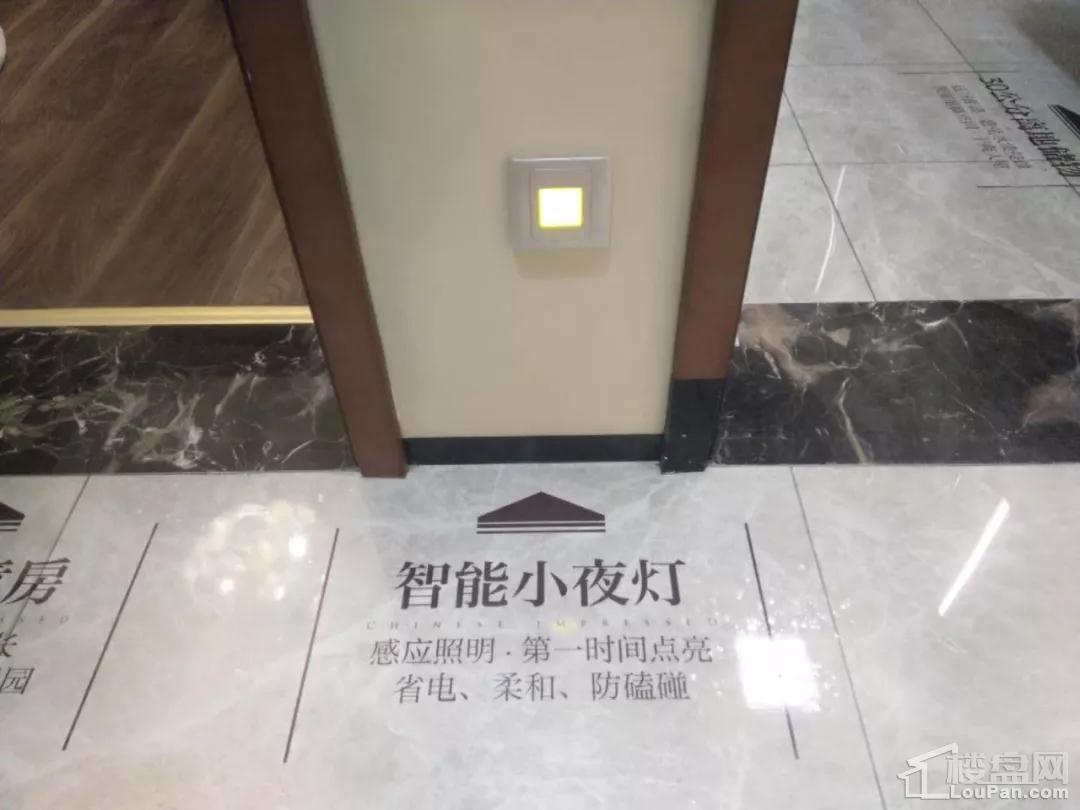 金鹏中国印124㎡样板房智能小夜灯