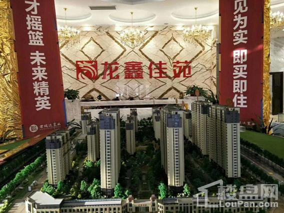 莱阳龙鑫佳苑效果图