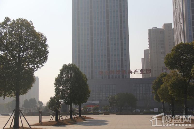 皖北跨境电商产业园