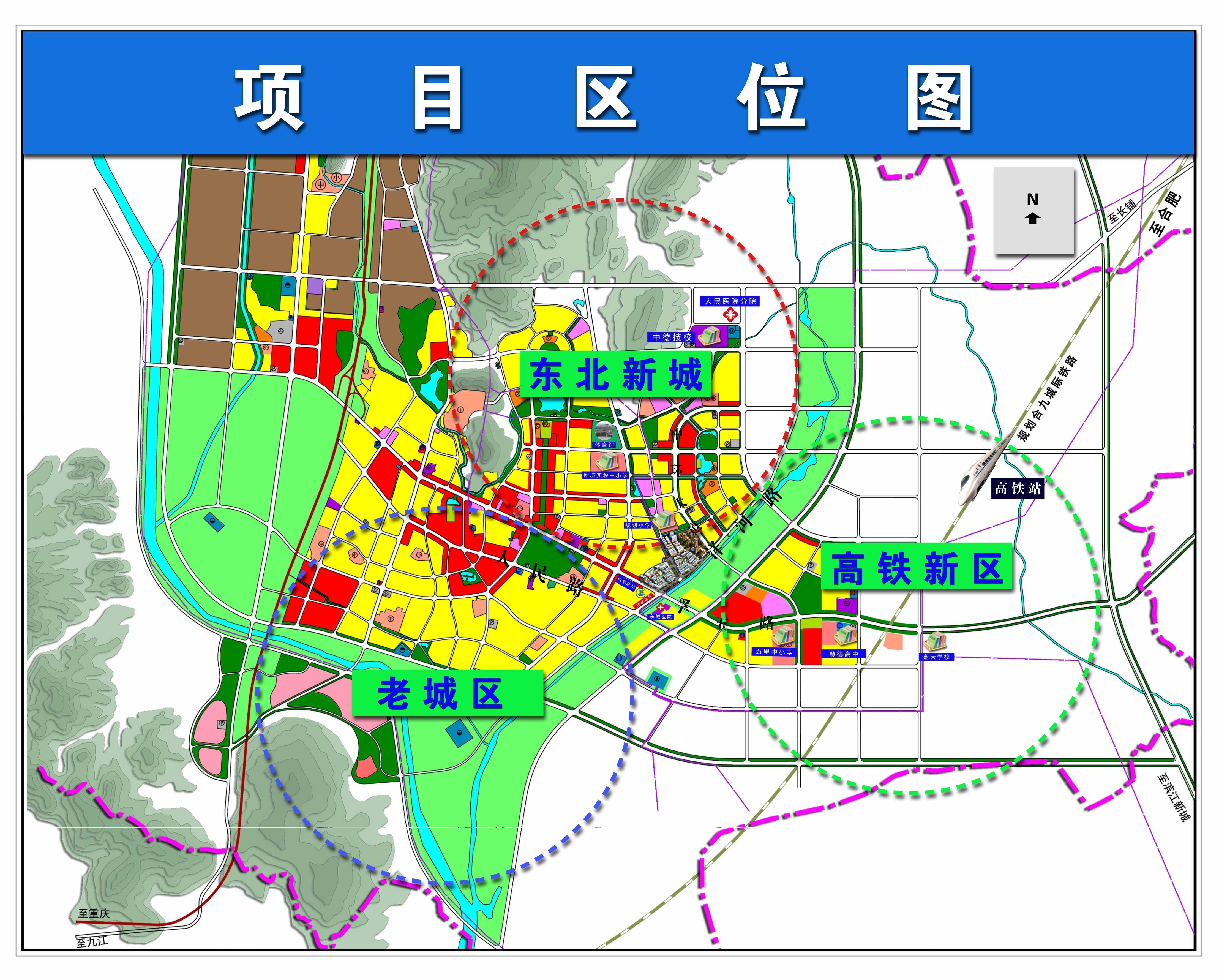 宿松商贸城、中明●家居广场位置图