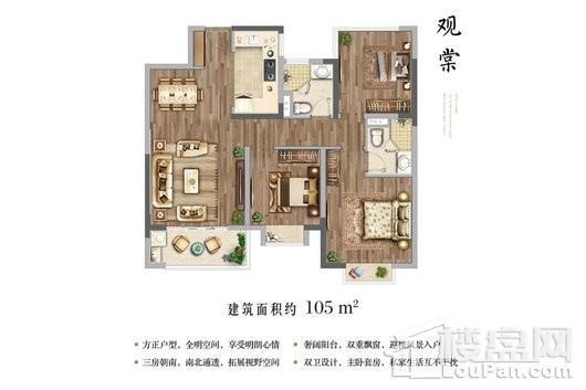 中建国熙公馆户型图