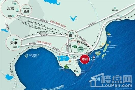 恒大御海天下交通图