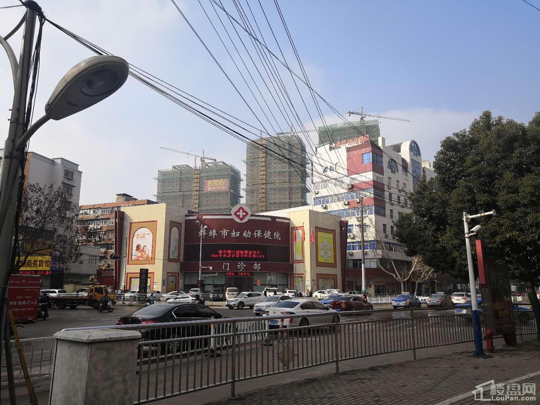 拓基鼎元里 蚌埠市妇幼保健院