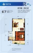 6#7# 一房一厅一卫 55.72㎡
