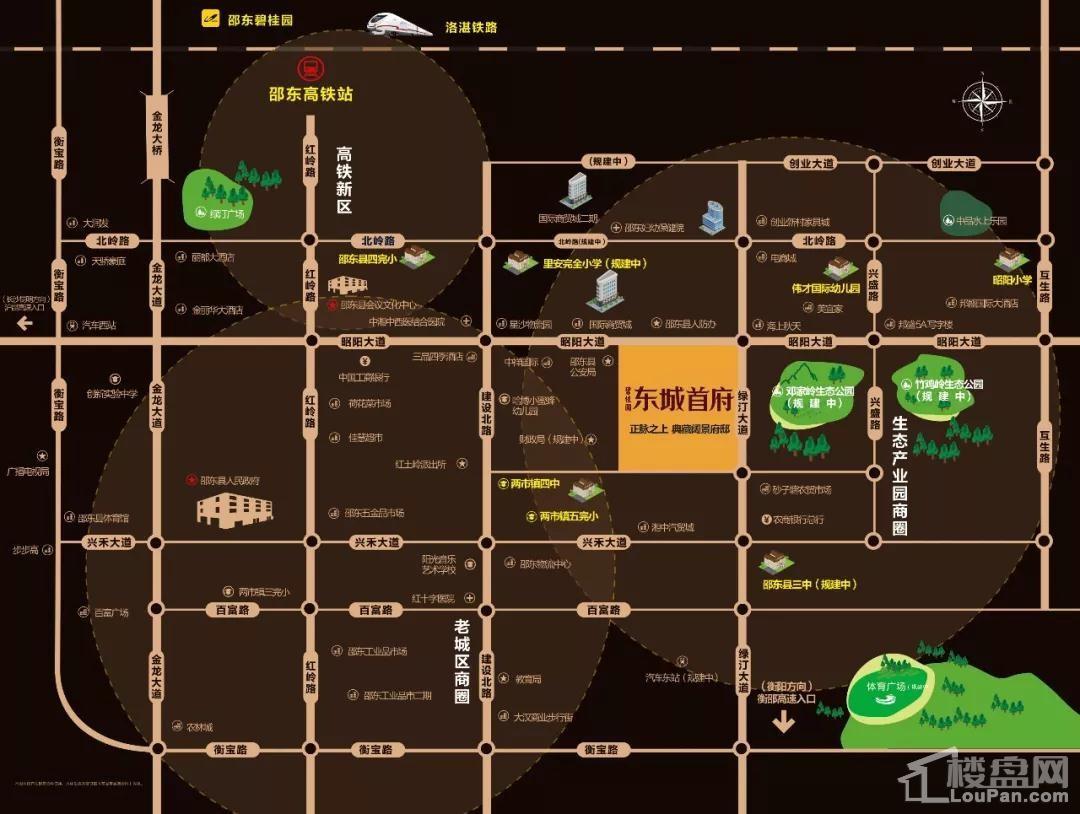 碧桂园·东城首府位置图
