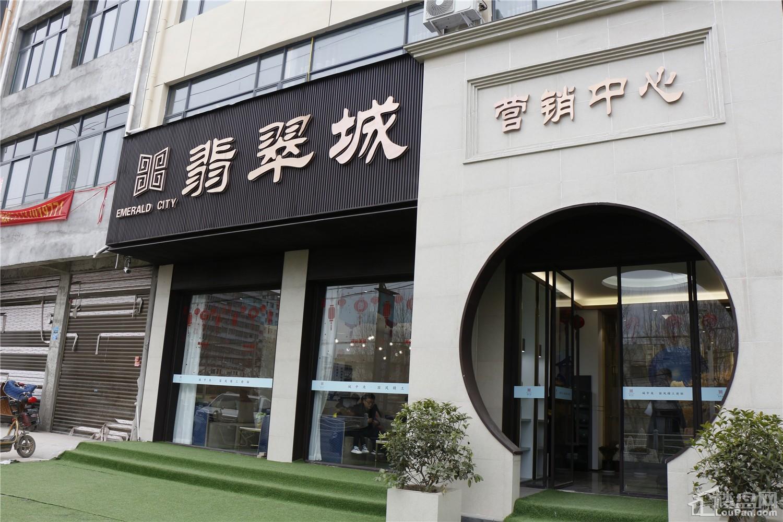 邓州翡翠城实景图