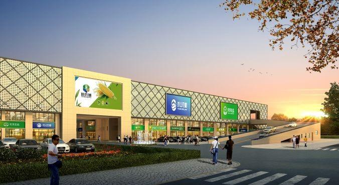 宿松县新发地农产品物流园