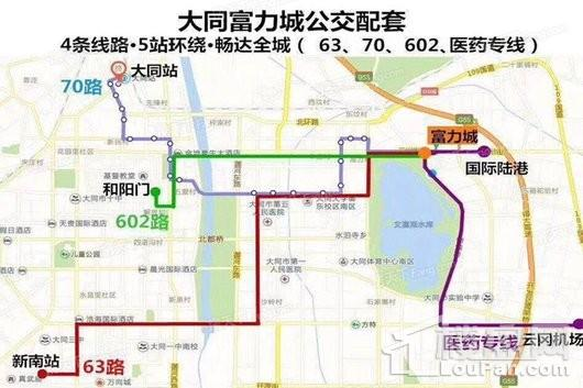 富力滨湖天阶交通图