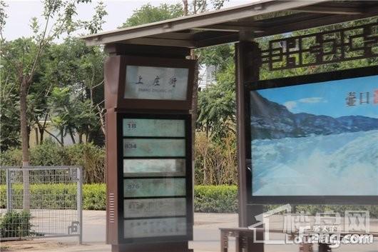 中国铁建·西府国际配套图