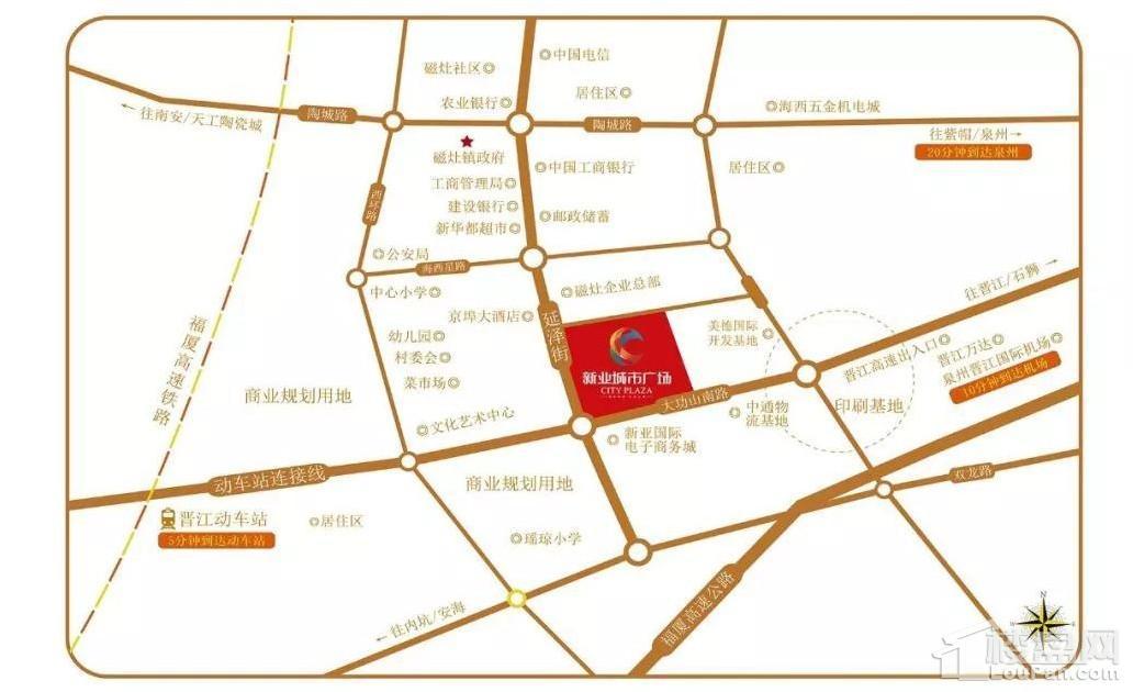 新业城市广场位置图