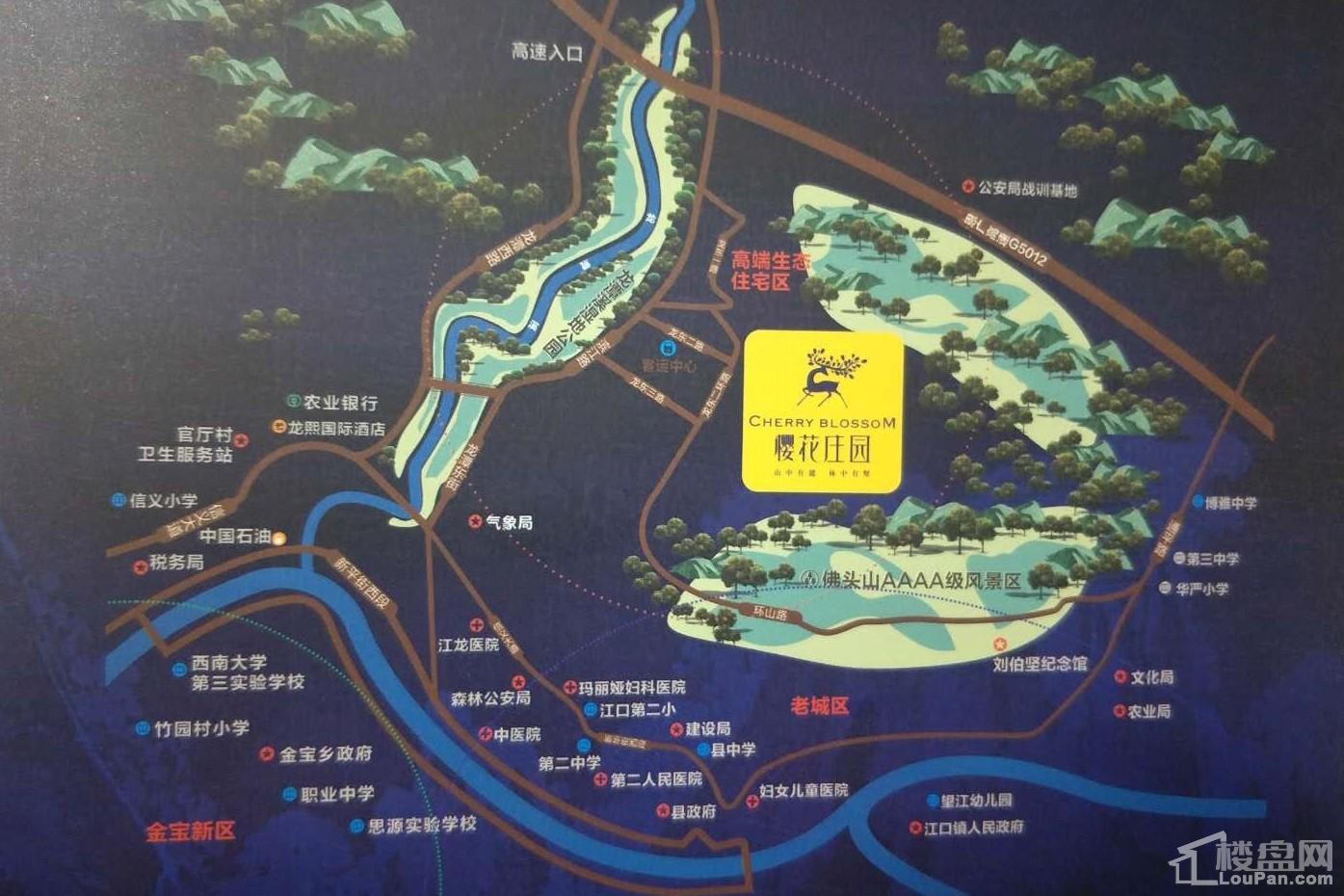 平昌樱花庄园位置图