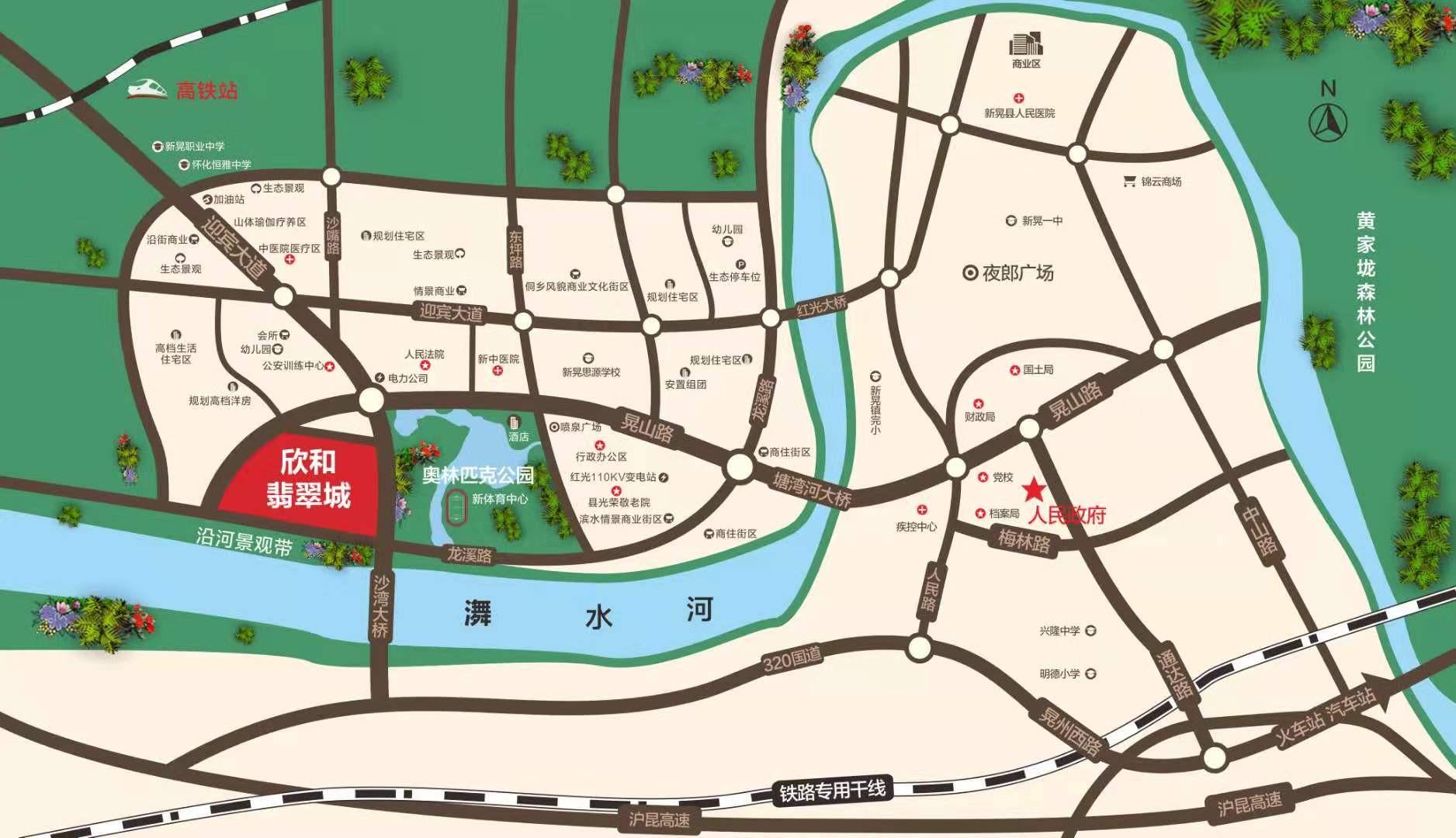 欣和翡翠城位置图