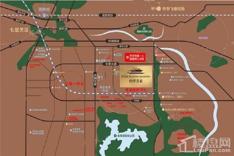 旭和·四季首府位置图