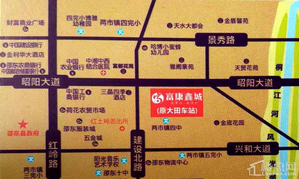 富康鑫城位置图