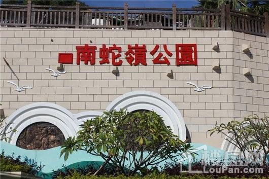 惠州新华联广场配套图