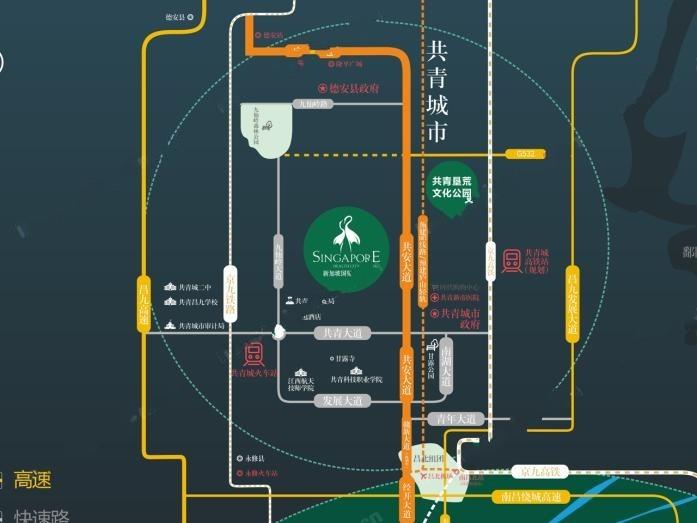 新加坡国际健康城位置图