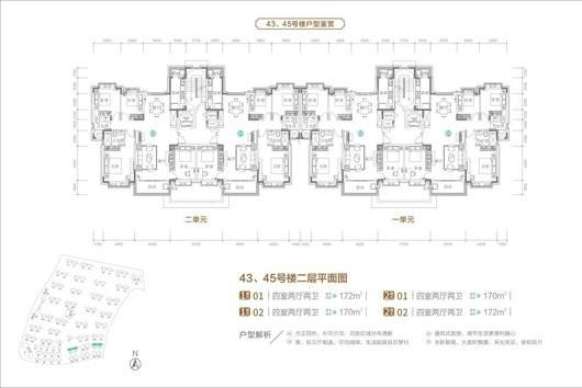 湘潭恒大养生谷户型图