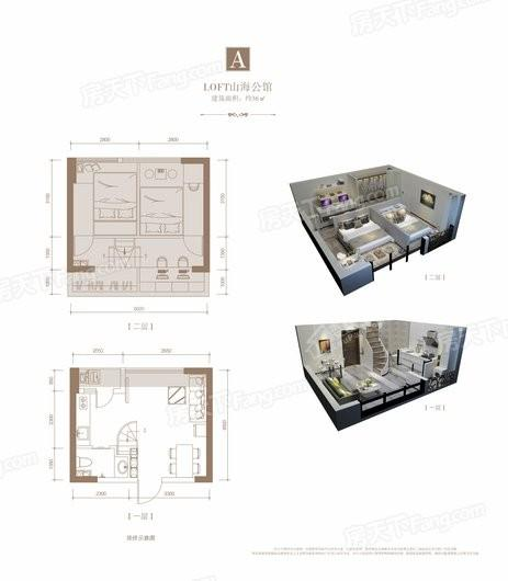 邛海湾·长岛(公寓)户型图
