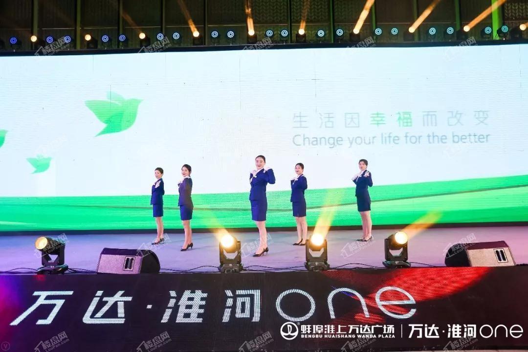 蚌埠淮上万达广场 万科物业形象展示