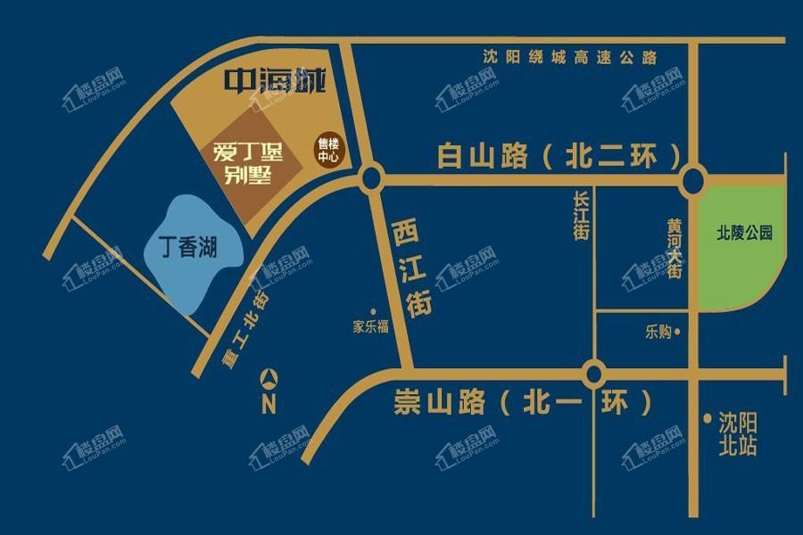 中海城 爱丁堡别墅位置图