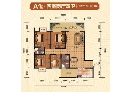 西香国际户型图