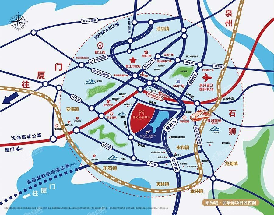 晋江阳光城丽景湾位置图