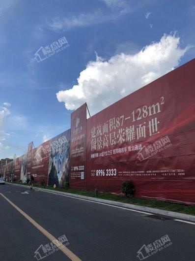 汇宏时代广场宣传围挡