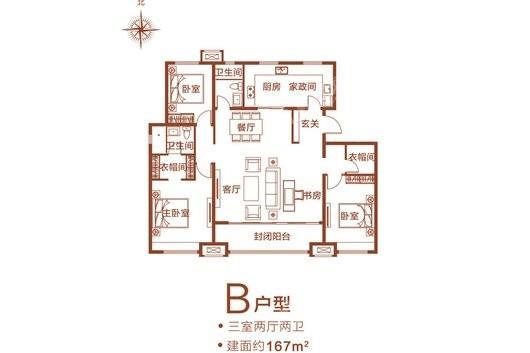 保利海棠户型图