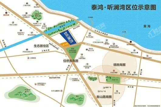 泰鸿听澜湾交通图