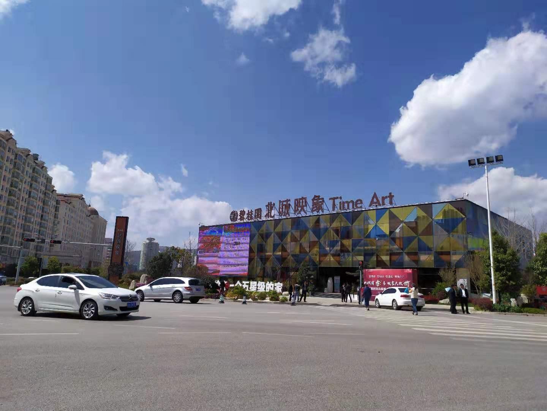 碧桂园北城映象实景图