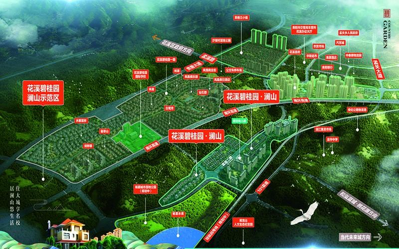花溪碧桂園·瀾山效果圖