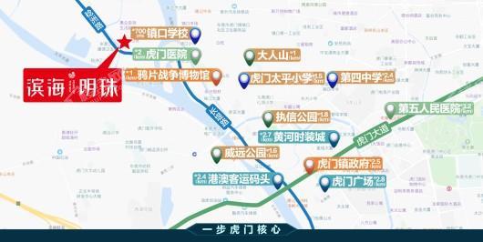 滨海明珠位置图