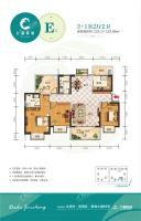 E户型 3+1房两厅两卫 125.17-125.86㎡