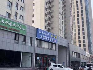 国贸大厦沿街商铺实景图