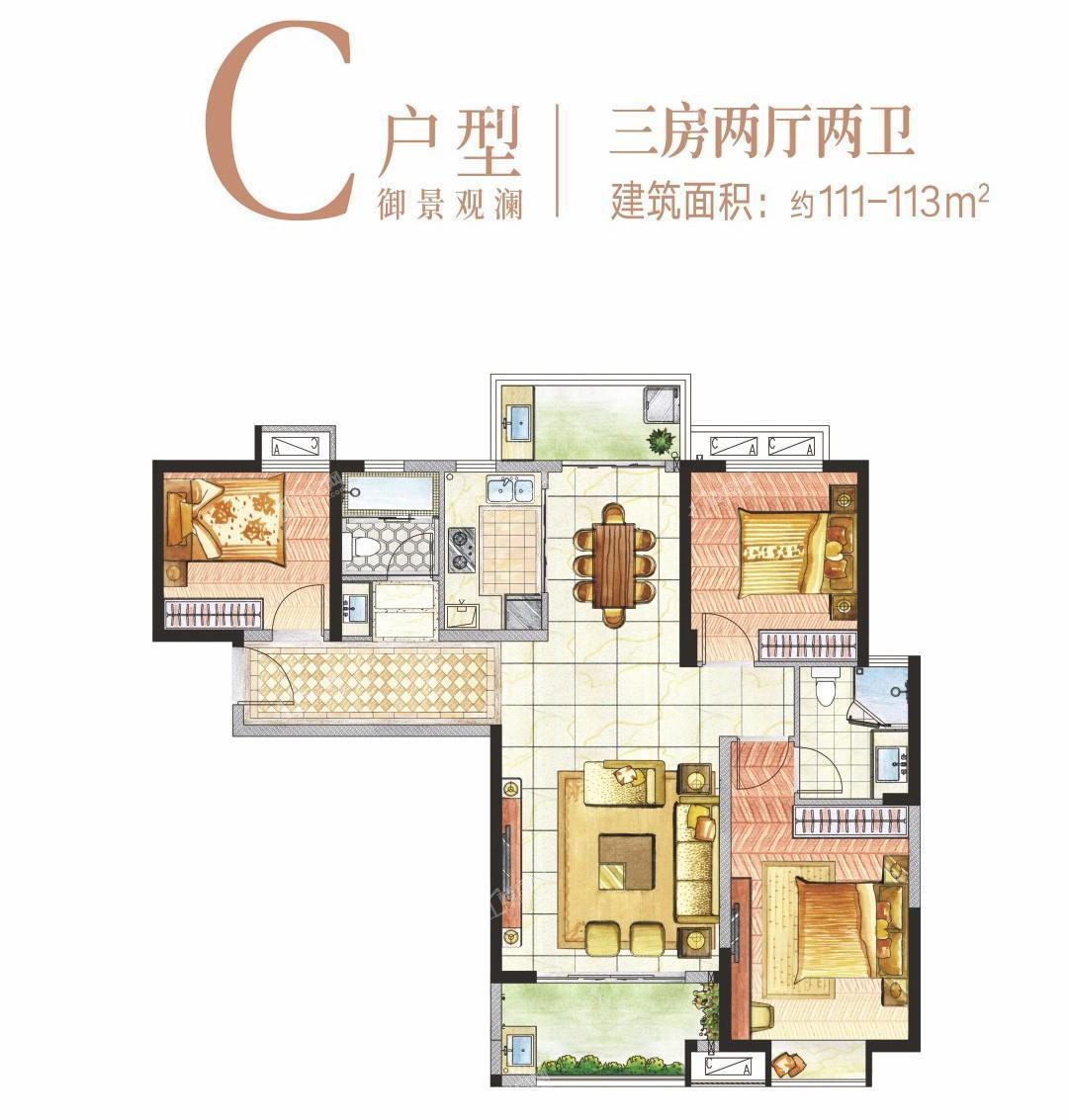 东海湾门第C户型:111-113㎡三房两厅两卫