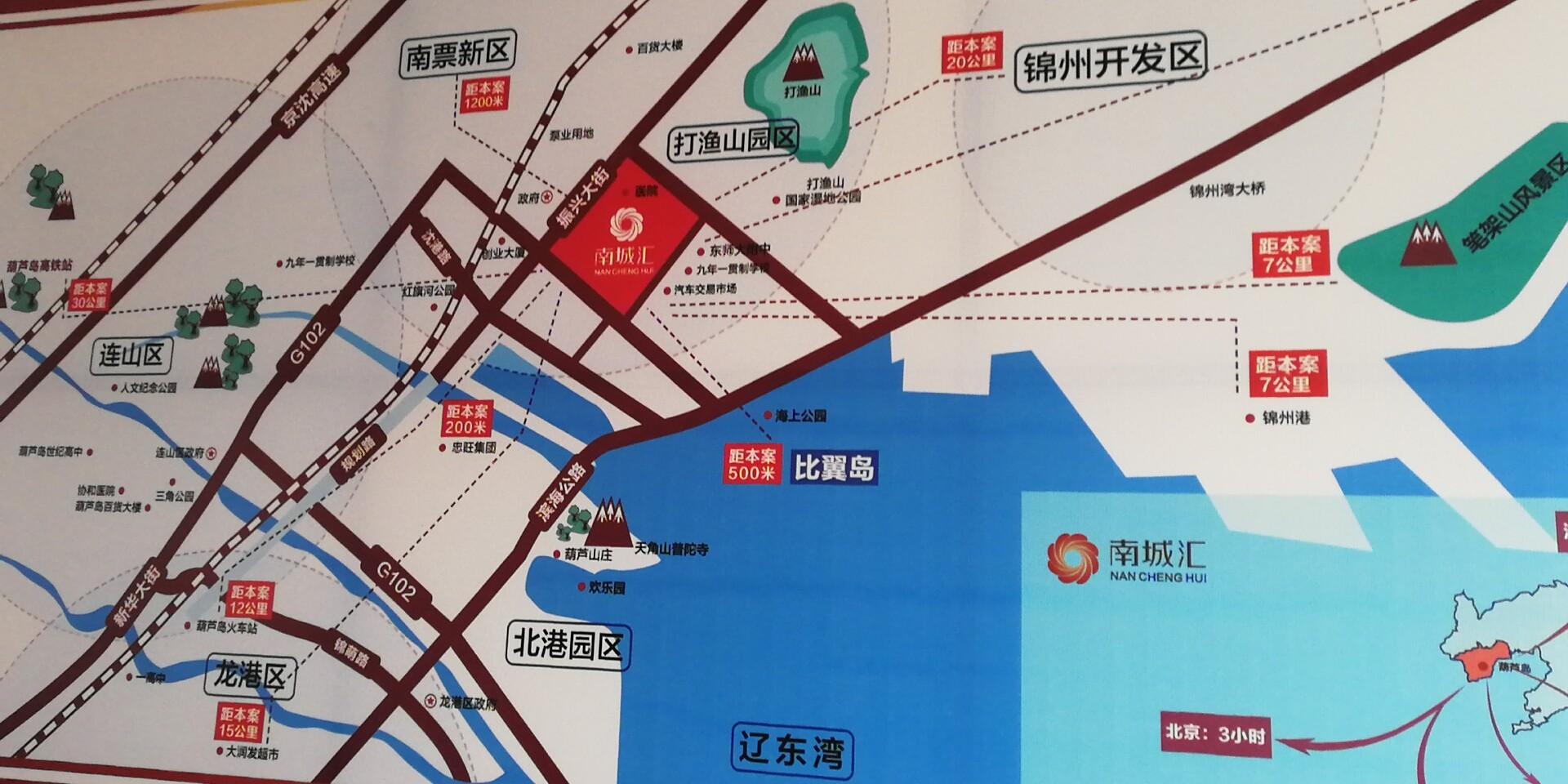 渤海御景户型图