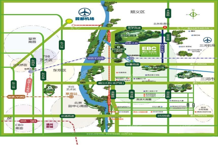 EBC潮白·生态城位置图