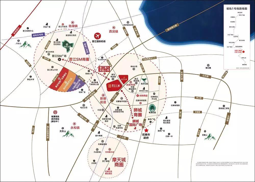 晋江云城位置图