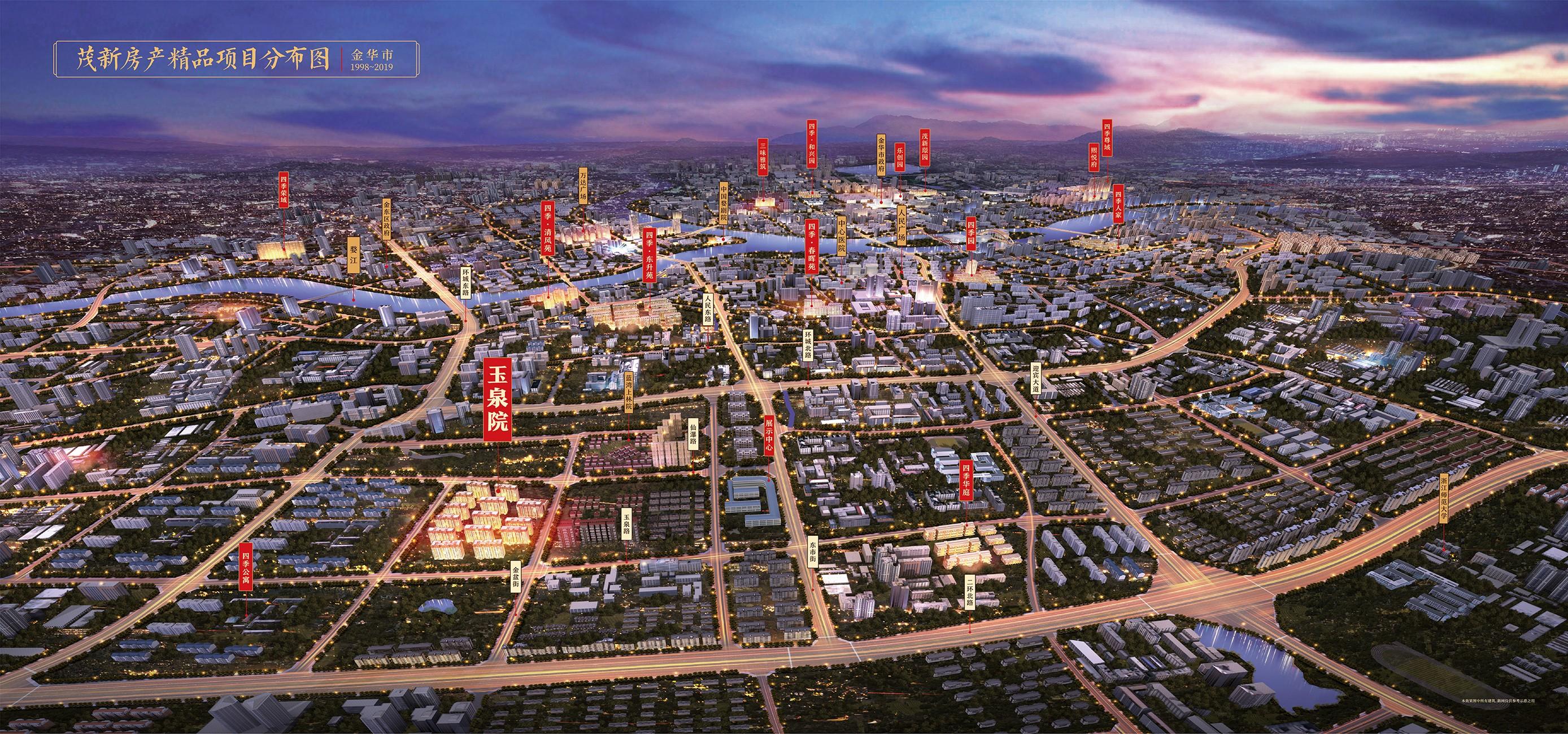 万科·玉泉院位置图