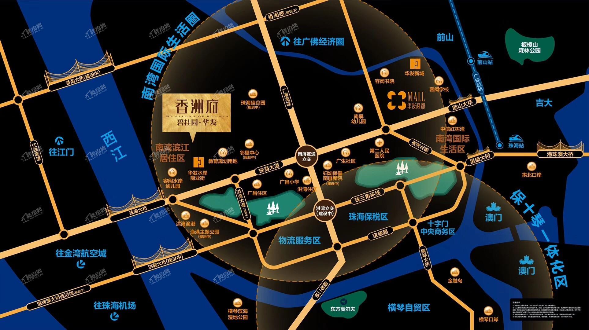 碧桂园·华发香洲府位置图