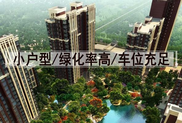 为您推荐K2·京南狮子城