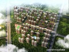 栾城区小高层项目