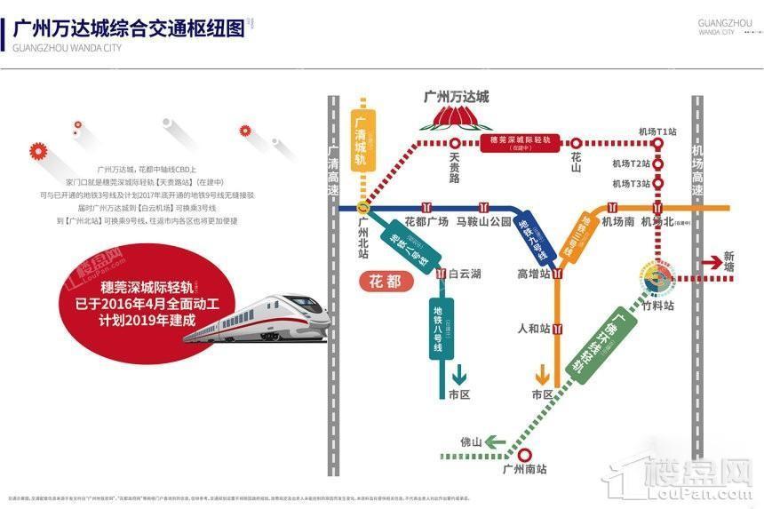 广州万达城位置图