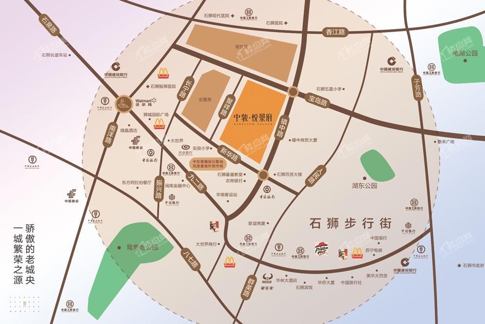 中骏悦景府位置图